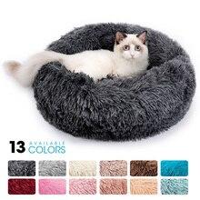 Felpa redonda gato cama casa gato estera Invierno Caliente gatos durmiendo nido suave largo felpa perro cesta mascota cojín portátil mascotas suministros
