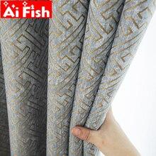 Ткань для штор сплошная Геометрическая затемненная физическая занавеска s для спальни Двусторонняя жаккардовая шениль занавеска ткань драп M131-50