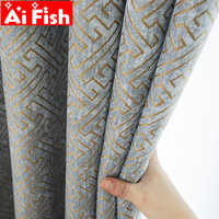 Curtain fabric solid Geometric blackout Physical curtains for Bedroom double-sided jacquard chenille curtain cloth drape M131-50