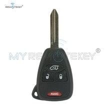 Чехол remtekey для ключа с дистанционным управлением чехол 3