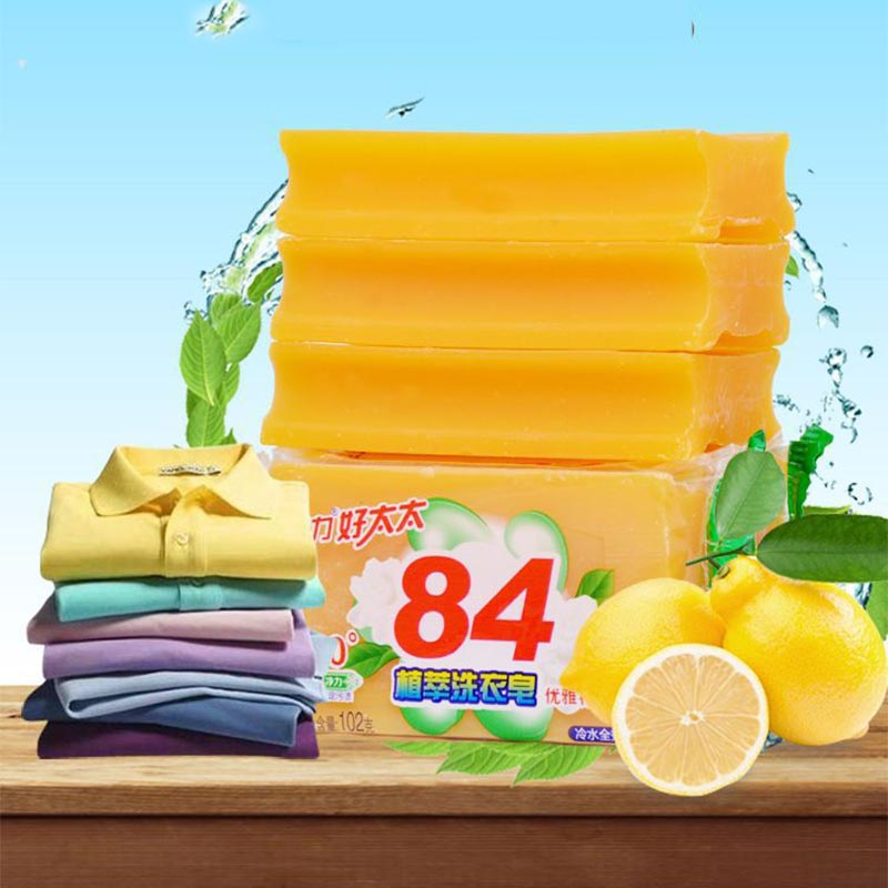 84 Sterilization Laundry Soap Stain Grease Removal Easy Rinsing Clothes Deep Cleaning Stains Household Laundry Detergent Soaps