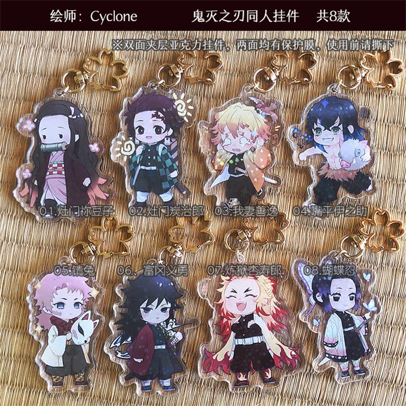 Anime Demônio Assassino: Kimetsu não Yaiba Agatsuma Zenitsu Cosplay Figura Acrílico Saco Chaveiro Pingente Boneca de Brinquedo de Pelúcia Presentes do Keyring