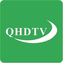 1 Year QHDTV IPTV Subscription France Arabic Italy Netherlands Spain French IPTV Abonnement code Smart TV M3U Android TV Box europe france iptv european spain nl iptv m3u abonnement 1 année year uk sport francais iptv french reseller panel code for iptv