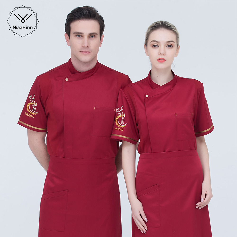 Chef Workwear Unisex Short Sleeve Chef Jacket  Hotel Restaurant Bakery Pastry Workwear Summer Breathable Comfort Chef Clothes