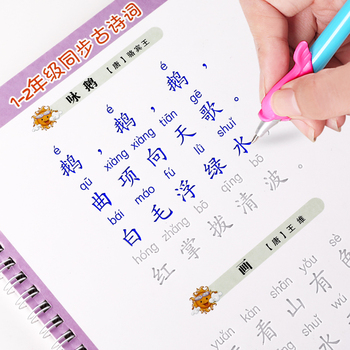 Children Learn Chinese Characters Book Writing Practice Copybook Children Ancient Poems 3-8 years old for kid Office Supplise 1
