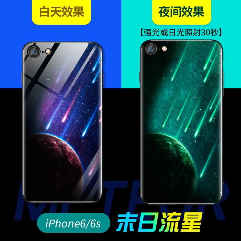 H6fd2e99897984330aabdc046b9b866b9Z Luminous Tempered Glass Case For iPhone 5 5S SE 6 6S 7 8 Plus Case Back Cover For iPhone X XR XS 11 Pro Max Case Cover Cell Bag