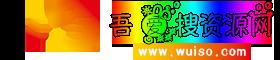 黑客教程 - 我爱搜_吾爱搜,wuai免费资源分享网(小刀娱乐网)-小偷娱乐网