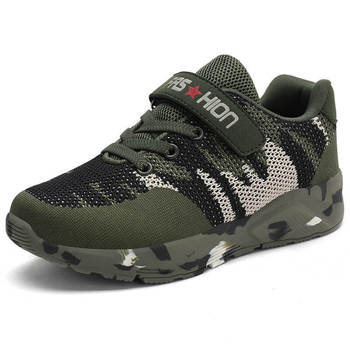 Boys' Camouflage Outdoor Trainers