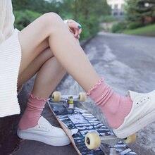 Calcetines cortos de algodón para mujer, medias informales con bordes con hebras de Color caramelo