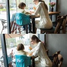 Детское кресло портативное сидение обеденное для обеда ремень