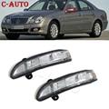 Указатели поворота для зеркала автомобиля Mercedes Benz W211 W221 W219 2007-2010 E320 E350 E550 S600 2198200521 2198200621