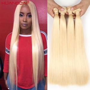 613 блонд 36 38 40 дюймов бразильские волосы, волнистые пряди, прямые 100% человеческие волосы 3/4 пряди, натуральный цвет, волосы Remy для наращивания