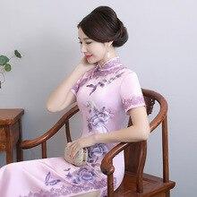 2020 apresurado alto en el verano de la nueva mano bordado seda Cheongsam largo mejorado diariamente Qipao vestido se lleva A cabo