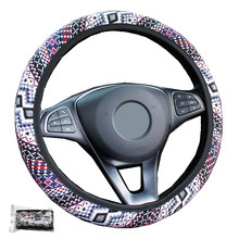 Housse universelle pour Volant de voiture, 5 Styles, en lin, doux, confortable pour Volant de voiture 37 38 CM, sans anneau intérieur, accessoires automobiles