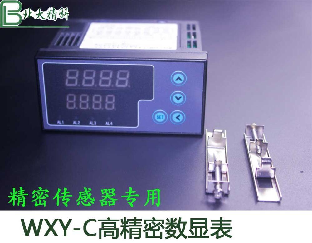 Wxy-c Precision Digital Display Micro High Precision Digital Display Displacement Micrometer Precision Display
