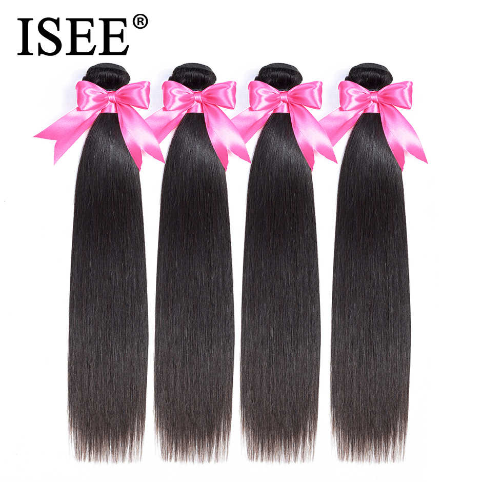 ISEE HAIR Malaysian Virgin Hair Straight Hair Extension 100% Unprocessed Human Hair Bundles Free Shipping Nature Color