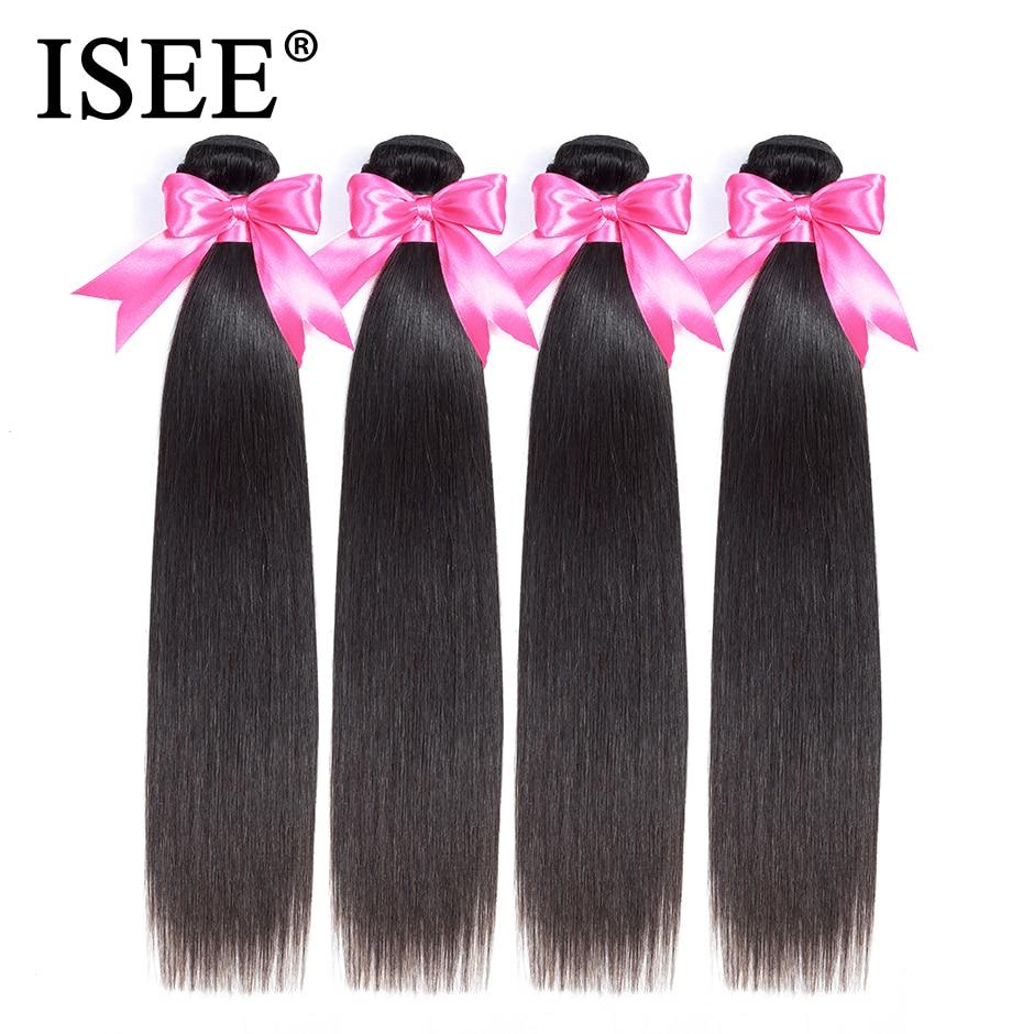 ISEE волосы малайзийские Натуральные Прямые волосы для наращивания, 100% необработанные человеческие волосы, пряди, бесплатная доставка, натур...