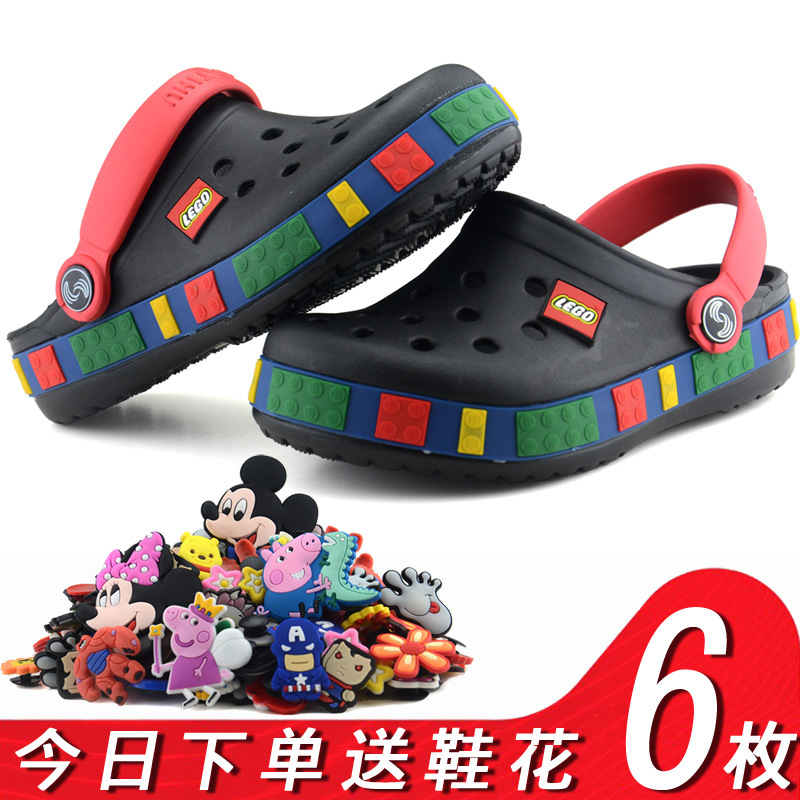 2019 New Style Children BOY'S Sandals Girls Porous Shoes Boy Big Boy LEGO Shoes Anti-slip Swimming Slipper
