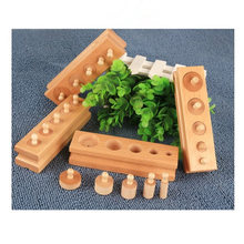 Детский конструктор «радуга» деревянные игрушки для детей креативный