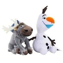 20 センチメートルディズニーオラフ冷凍 2 ぬいぐるみ人形リトルおもちゃスヴェンぬいぐるみフィギュアコレクション子供の誕生日クリスマスギフト