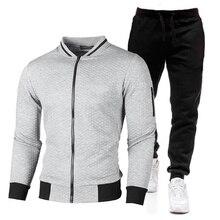Tracksuits Men Casual Set 2021 Winter New Brand Jogger Tracksuit Zipper Hoodies+Pants 2PC Sets Men's Sportswear Suit Clothing