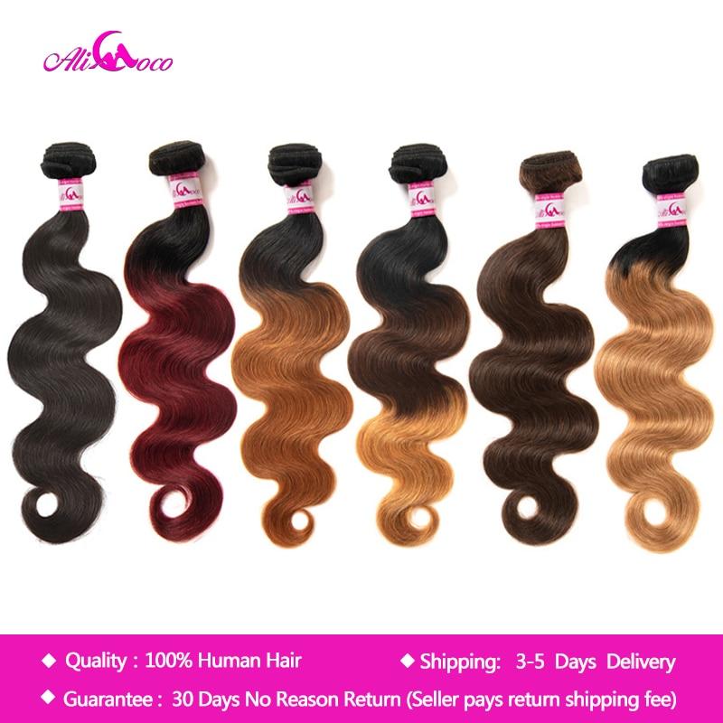 Ali Coco, бразильские волнистые волосы для наращивания «8-30», 100% дюйма, 3/4 шт., пучки волос Omber Remy
