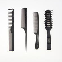 7 Style Professional Hairbrush Barber Hairdressing Hair Cutting Brush Anti-Static Hair Products Pro Salon Hair Care Styling Tool 24pc plastic long styling barber salon tool hairdressing spiral hair perm rod small pro