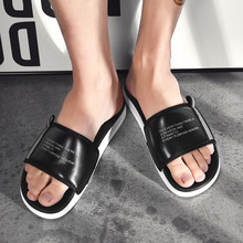Summer Sandals Soft Sole Flip Flops Man Open Toe Flip Flops Men Slippers Casual Black And White Shoes Non-slip Slides Bathroom(China)