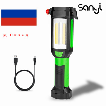 SANYI Lantern Magnetic Car Repaire Working Light COB LED Flashlight Torch USB Charging Portable Lamp for Camping Emergency Light