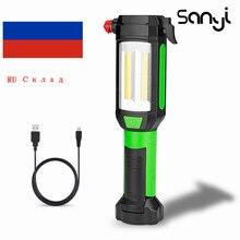 SANYI 랜턴 자기 자동차 Repaire 작업 빛 COB LED 손전등 토치 USB 캠핑 비상 조명에 대 한 휴대용 램프 충전