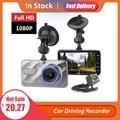 Камера заднего вида  Видеорегистратор с двойным объективом HD 4 дюйма DVD камера