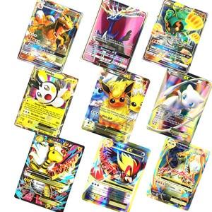 300 Pcs GX 20 60 100pcs MEGA Shining Cards Game Battle Carte Trading Pokemon Cards Game Children Pokemones Toy