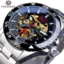 цена на Forsining Top Brand Luxury Mechanical Mens Watches Fashion Skeleton Stainless Steel Creative Dial Waterproof Automatic Man Clock
