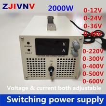 2000 ワット dc 出力調整可能なスイッチング電源 0 300v 400v 500v 600v 電流 & 電圧の両方に調整可能入力 110/ 220/ 380vac