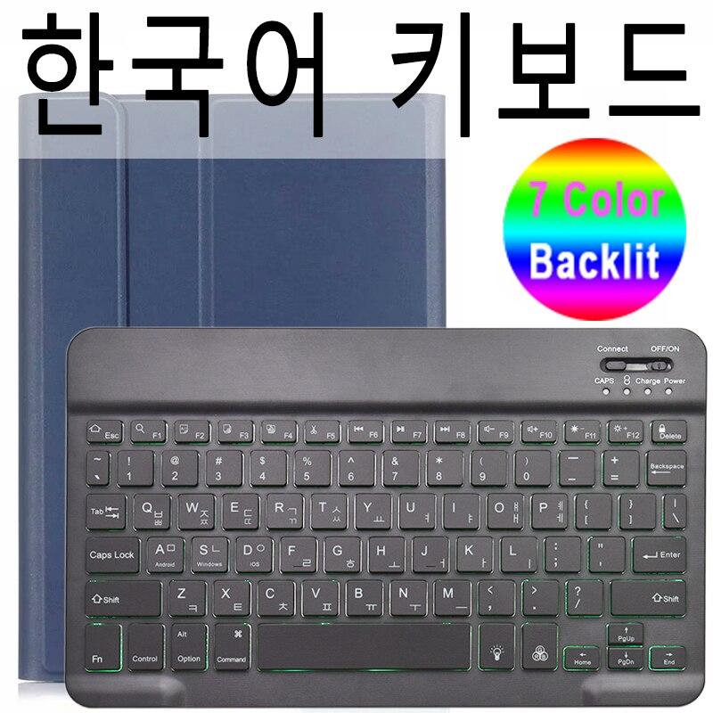 Korean Keyboard Navy Blue 7 Colors Backlit 3 0 Bluetooth Keyboard Case for iPad 10 2 Keyboard Case for Apple