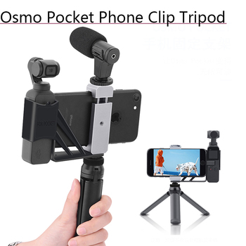 Selfie Mount Metal Tripod Foldable Phone Holder Adapter Clip for DJI Osmo Pocket Handheld Gimbal Camera Accessories handheld gimbal adapter switch mount plate for gopro hero 8 camera with balance counter weight selfie tripod for dji osmo mobile