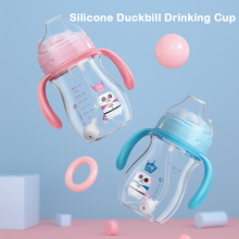 цены Duck Mouth Learning Straw Gravity Ball Drinking Cup Feeding Bottle Sippy Cup Dual-use Baby Child With Training  Handle 240ml