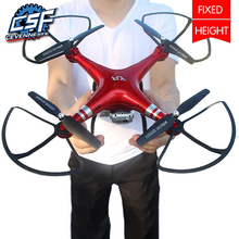 XY4 Drone Quadcopter 1080P HD Camera RC Drone Quadcopter Wit