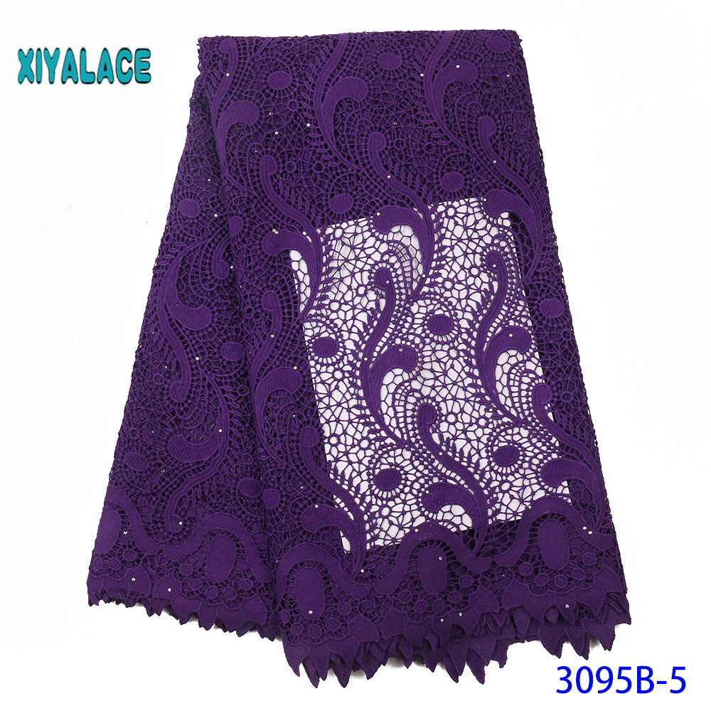 Nigerian African Lace Fabrics 5Yards Guipure Lace Fabric High Quality African Cord Lace Fabric For Wedding Dress French Lace