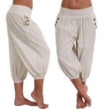 2020 Women Summer Solid Harem Pants Loose Knee Length Trousers Female Soft Elastic Waist Capris Pants Plus Size Mujer