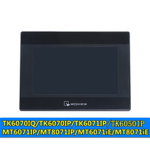 Nova orignal TK6071iQ 7 ''800*480 substituir Tela de Toque HMI TK6070iQ Host USB new Human Machine Interface