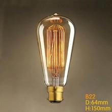Подвесной светильник в стиле ретро ST64 40 Вт Винтаж Эдисон лампы B22 можно использовать энергосберегающую лампу или светодиодную лампочку) 220V Светодиодная лампа накаливания Винтаж аксессуары для промышленных Декор