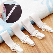 4 Pieces of Ultra-utility Nylon Buckle Elastic Band Sheets Bed Cover Button Anti-skid Holder Bedding Accessories