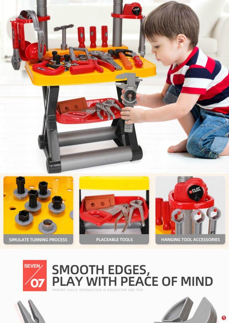 Ferramentas de jardinagem 49 segundos, brinquedos infantis