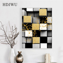 Modern Minimalist Simple Abstract Geometry Canvas Painting Picture Home Wall Printing Posters for Living Room DJ643