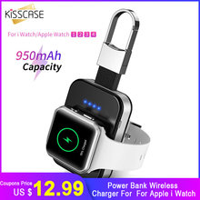 KISSCASE Original keychain Wireless Charger For Apple i Watch 1 2 3 4 950 mAh Portable Wireless Charger Power Bank For i Watch(China)