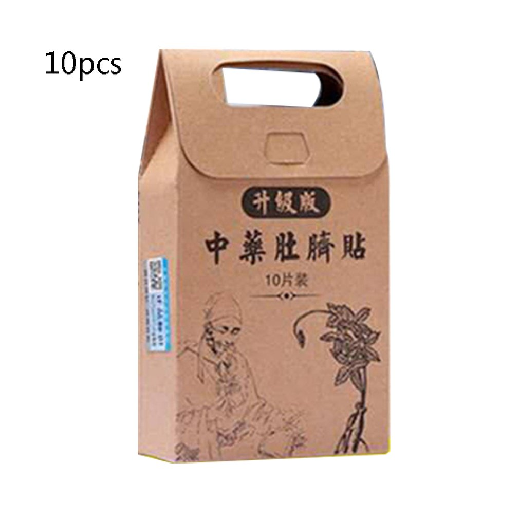 Natural Chinese Medicine Potent Slimming Paste Stickers Belly Patch Skinny Waist Fat Burning Slimming Losing Weight Patch