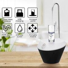 Becornce диспенсер для воды usb зарядка автоматическая бутылка для воды насос портативный Электрический дозаторы воды галлон бутылка кнопка переключатель