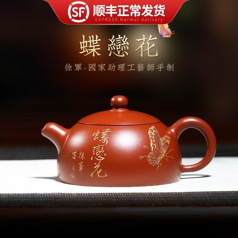 Tibet pot world Yixing pure hand made purple sand pot raw ore Dahongpao gold painting assistant Xu Jun Teapot Set Teapots     - title=