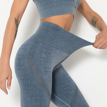 New sports fitness seamless washing hollow Yoga Pants running high waist hip lifting tights female